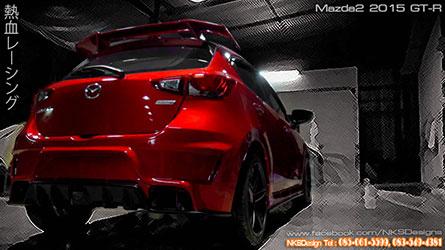 ชุดแต่ง Mazda2 Skyactive 2015 ทรง GTR