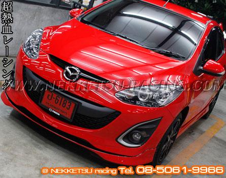 Mazda2 Evil