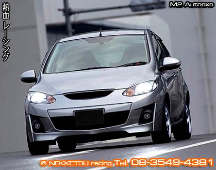 ชุดแต่ง Mazda2 Autoexe V.2