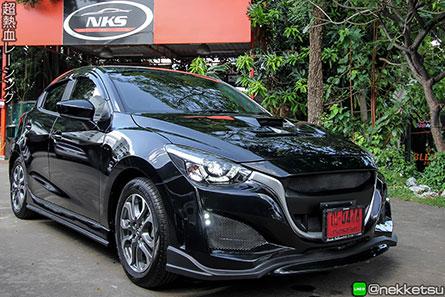 ชุดแต่งรถ Mazda2 Skyactiv ทรง GTR