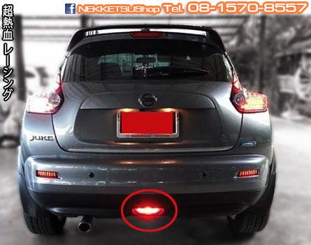 ไฟเบรกดวงที่ 3 Nissan JUKE LED แดง