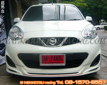 ชุดแต่ง Nissan March 2014 Impul