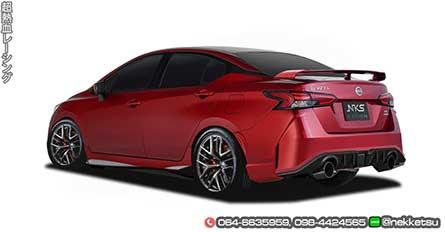 ชุดแต่ง สเกิร์ตรอบคันรถ Almera 2019 ทรง GT-R 2020