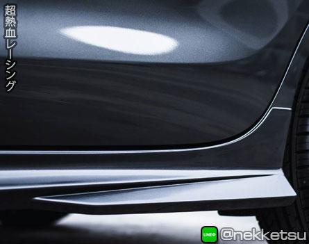 ชุดแต่งรถ Suzuki Swift 2018 ทรง TiThum