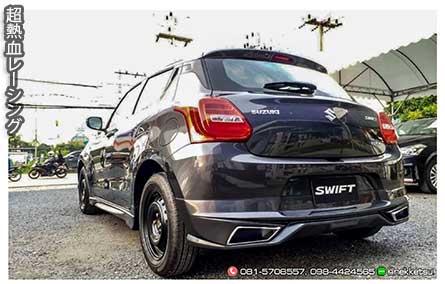 ชุดแต่ง สเกิร์ตรอบคัน Suzuki Swift ทรง R8