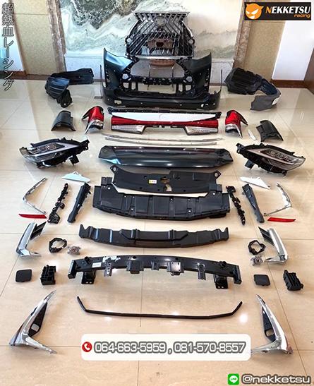 ชุดแต่งรถอัลพาร์ด, เวลไฟร์ Alphard, Vellfire เปลี่ยนโฉมเป็น Lexus LM300