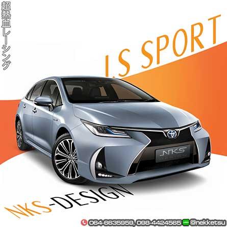 ชุดแต่งรถ สเกิร์ตรอบคัน Altis 2020 ทรง Lexus I.S Sport