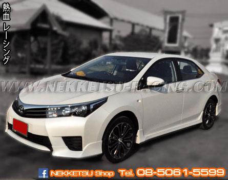 2014 Toyota Altis 1 6 Html Autos Post
