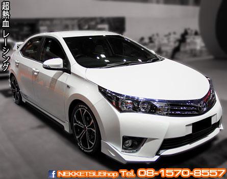ชุดแต่ง Toyota Altis 2014 ทรง TRD