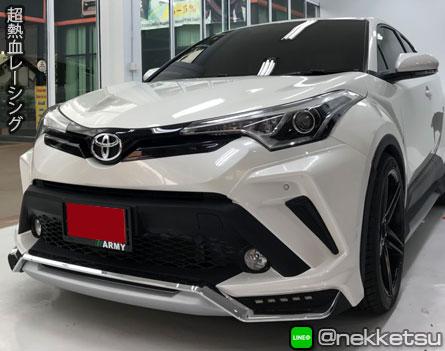 ชุดแต่งรถ Toyota CH-R 2018 ทรง TiThum