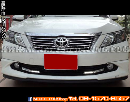ไฟ Daylight Camry 2012 LED