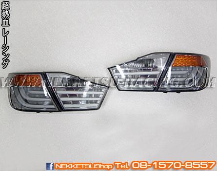 ไฟท้าย Camry 2012 - 2015 ทรง BMW โคมขาว