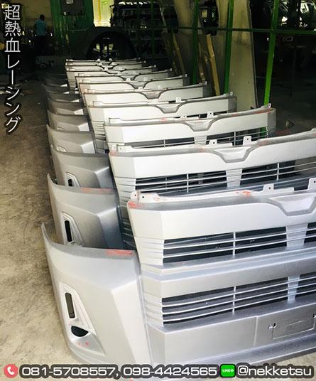 ชุดแต่งกันชนหน้ารถตู้ Toyota Commuter VIP ทรง TF-2 2019