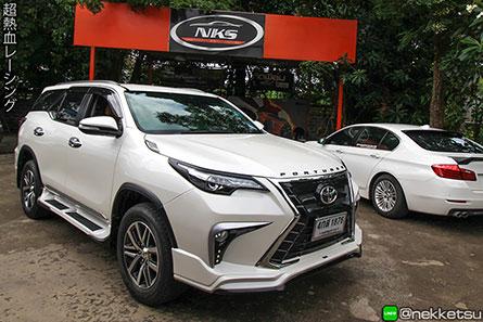 ชุดแต่งรถ Toyota Fortuner LX Sport 2018
