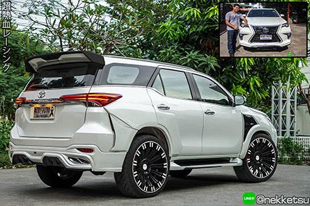 ชุดแต่งรถ Fortuner ทรง Lexus LX Sport Wide Body