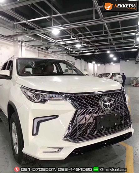 ชุดแต่งรถ Fortuner 2017-2020 ทรง Lexus LX Sport V.3