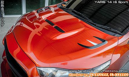 ฝากระโปรงแต่ง Yaris 2014 iS Sport