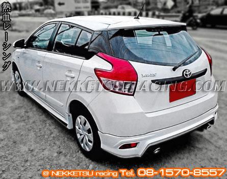 ชุดแต่ง Toyota Yaris 2014 ทรง R1