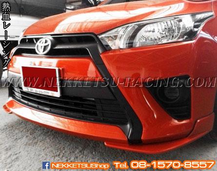 ชุดแต่งรอบคัน Toyota Yaris 2014 ทรง TRD