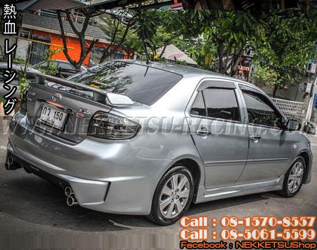 ชุดแต่ง Toyota VIOS 2006 ไคเมร่า สีบอร์น