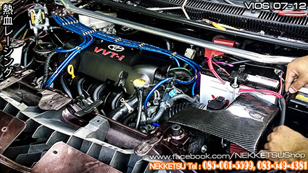 กรองเปลือย Toyota Vios 07-12 Carbon