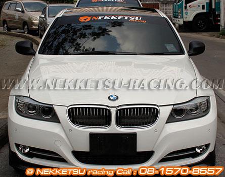 สติกเกอร์หลังคาแก้ว BMW E90 Lci