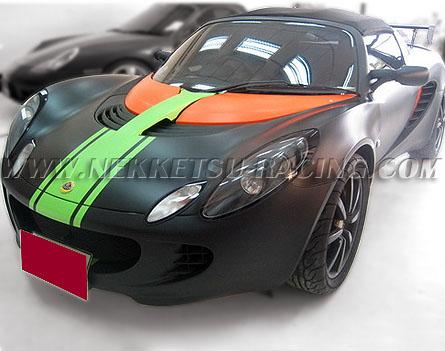 สติกเกอร์แต่ง Wrap Car Lotus