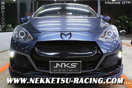 โลโก้ Mazda GT